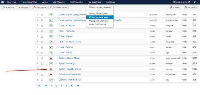 Веб-разработка: Включаем kSecure