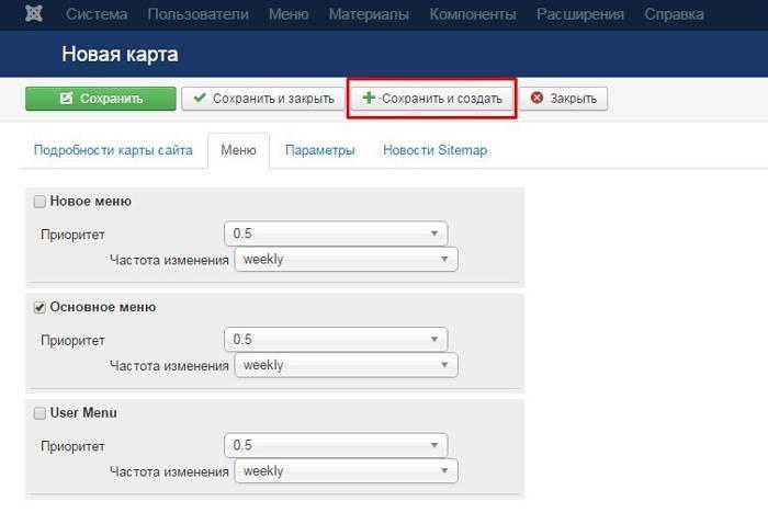Как сделать сайт доступным для поиска быстрая скачка файлов на сервере для css