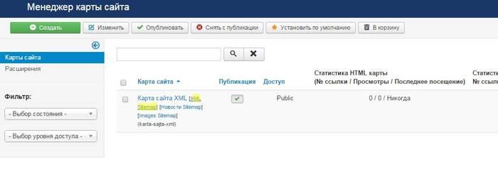 Сделать сайт доступным для поиска твоё тв официальный сайт севастополь