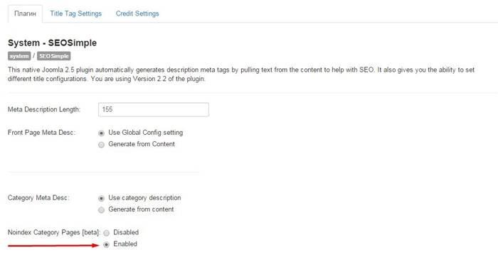 Веб-разработка: Автоматически закрываем страницы категорий от индексации