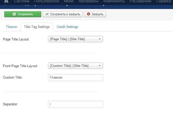Веб-разработка: Указываем настройки для заголовков страниц