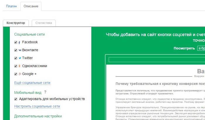 Как сделать сайт для любого разрешения создание сайтов от50 тр