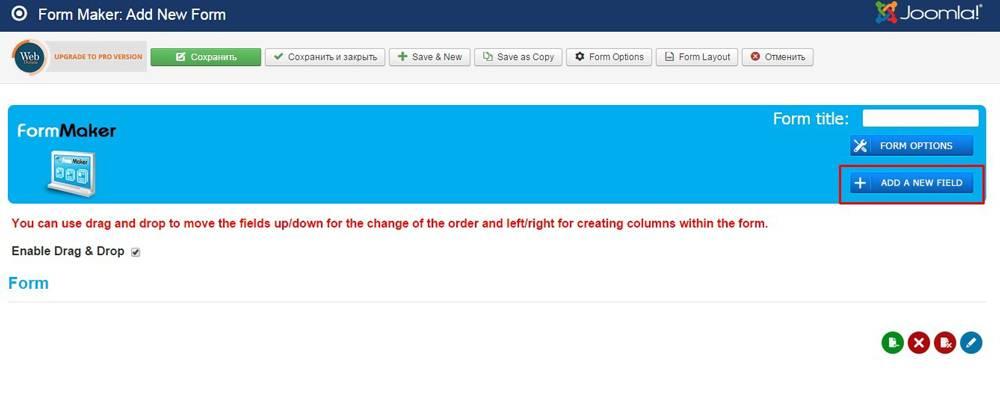 Пошаговая инструкция сайт на joomla