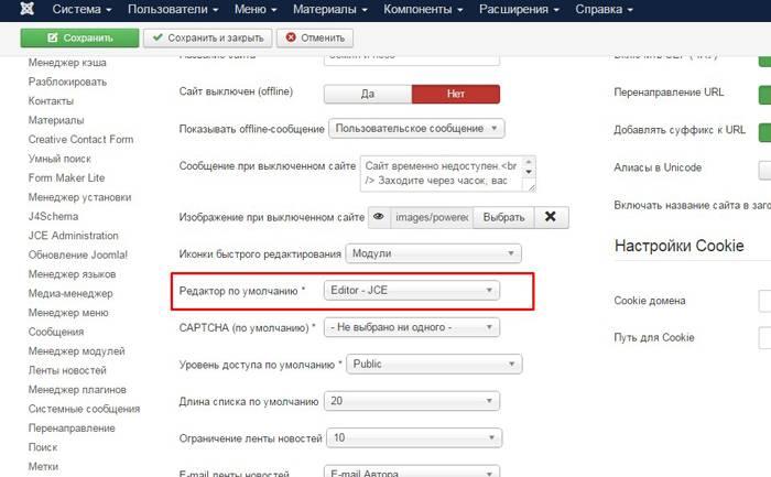 Веб-разработка: Включаем редактор по умолчанию