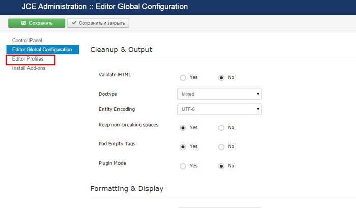 Веб-разработка: Переходим в меню редактирования профилей