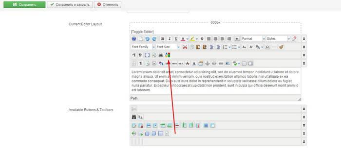 Веб-разработка: Перетаскиваем кнопку на панель и сохраняем изменения