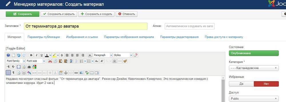 Как создать сайт для заработка денег с нуля Пошаговая