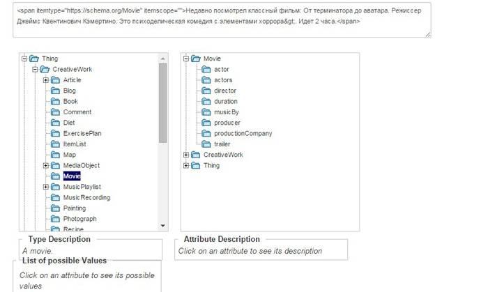 Веб-разработка: Выбираем тип разметки