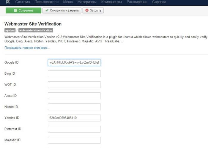 Веб-разработка: Добавляем идентификаторы