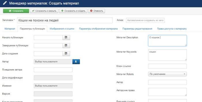 Веб-разработка: Указываем параметры публикации