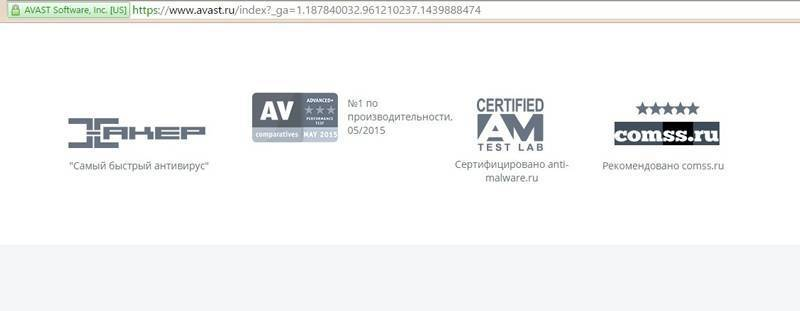Производитель антивирусного ПО подчеркивает участие в рейтингах и тестах