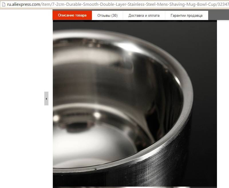 Продавцы на AliExpress публикуют фото товаров в высоком разрешении, чтобы избежать обвинений в несоответствии продукта описанию