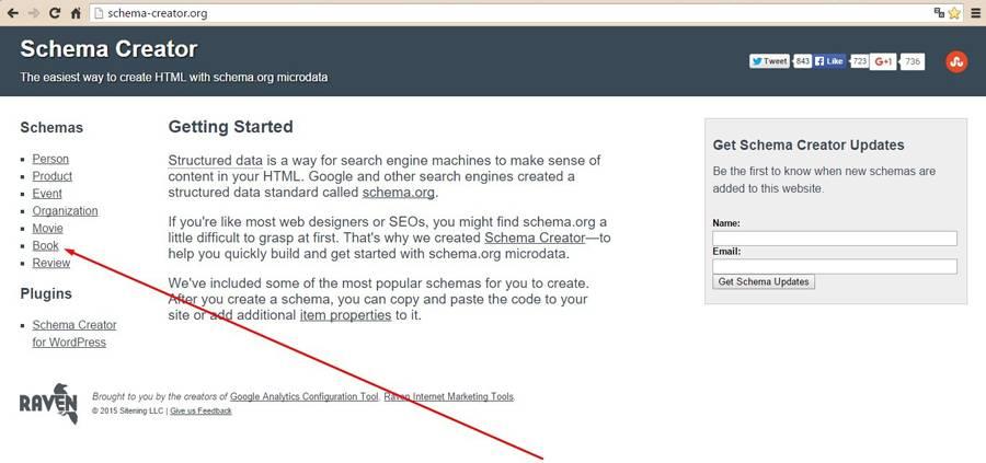 Как сделать расширение html