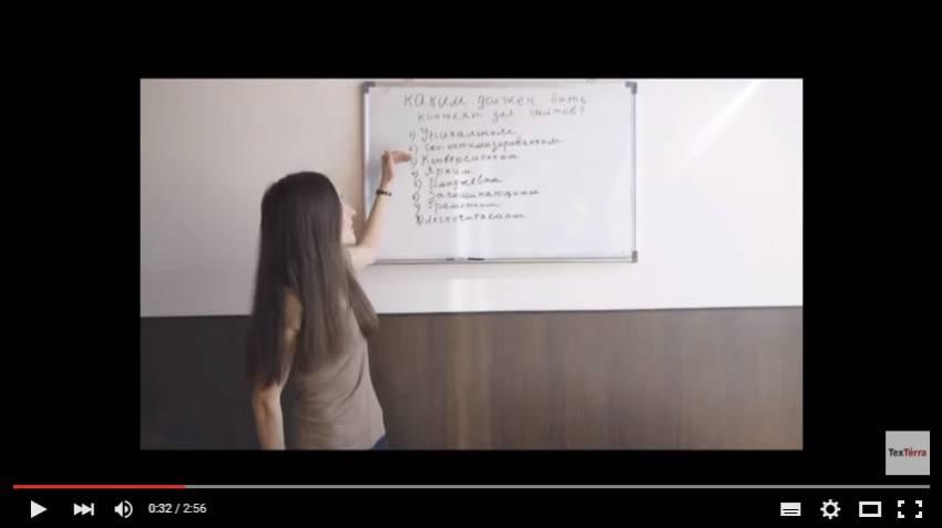 Пример нашего старого видео