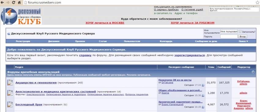Заказ на продвижение сайта vbulletin код оквэд продвижение сайта беларусь