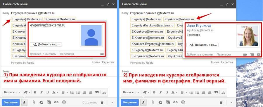015fc57b0 Как узнать почту человека: инструкция по поиску email