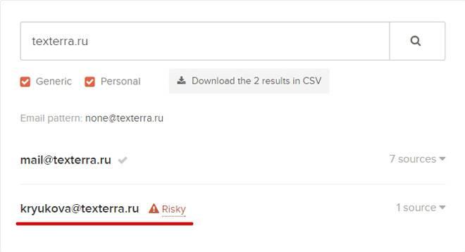 eba75f6a3 Email Hunter не до конца уверен, является ли email рабочим