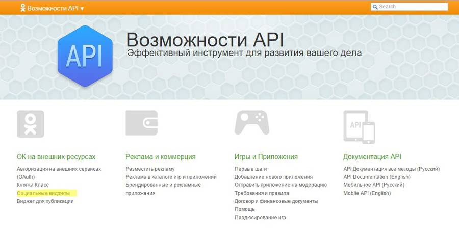 Интернет продвижение веб сайта в городе санкт петербурге new topic продвижение сайта тула цена