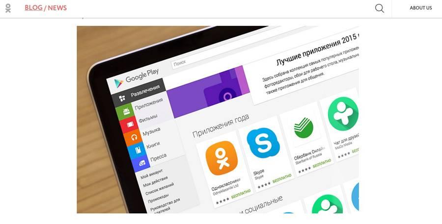 В рунете раскрутка и продвижение сайтов new topic продвижение сайта контекстное