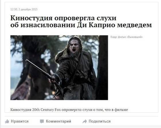 Оскар, говорите? Редактор «Ленты.ру» заслужил его