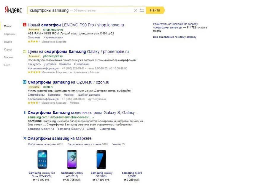Еще и «Яндекс» со своим «Маркетом» влез. Как тут прорваться начинающему торговцу?