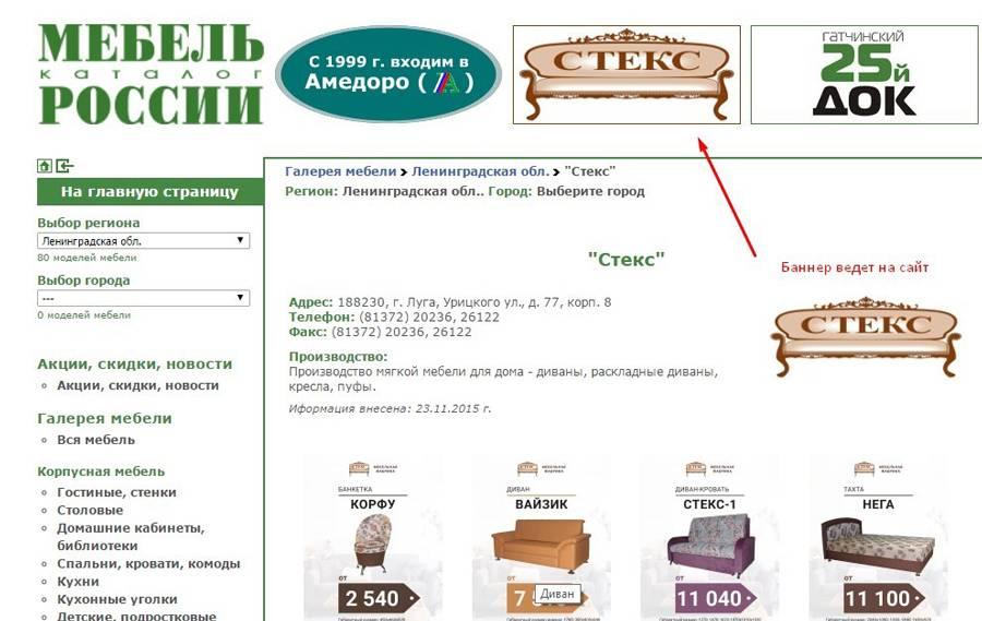 Производственные компании часто используют специализированные каталоги