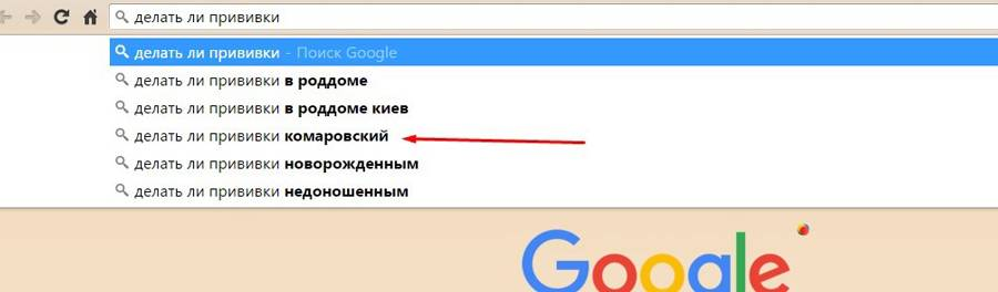 Немногие знают термин «доказательная медицина», зато все знают Комаровского