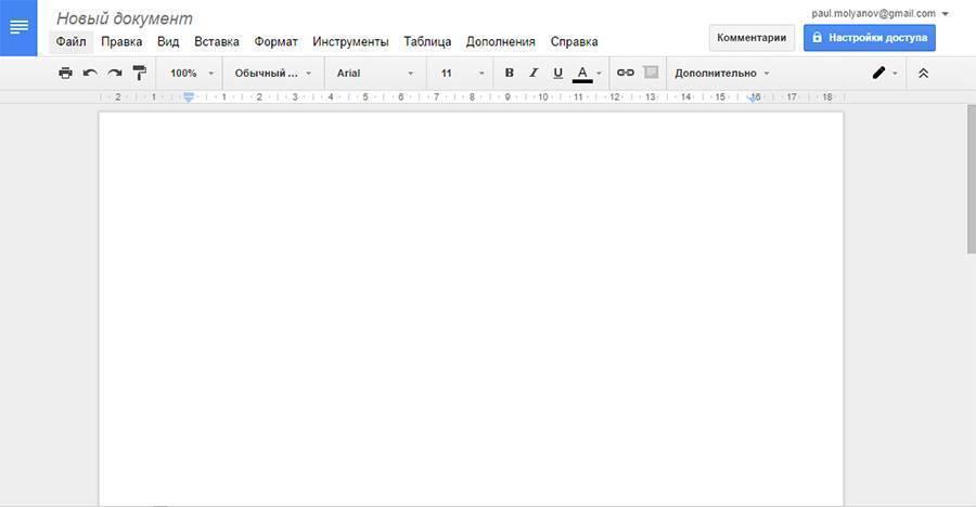 Интерфейс напоминает MS Word