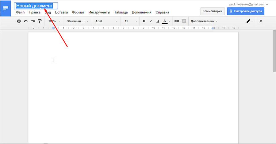 Переименовываем файл