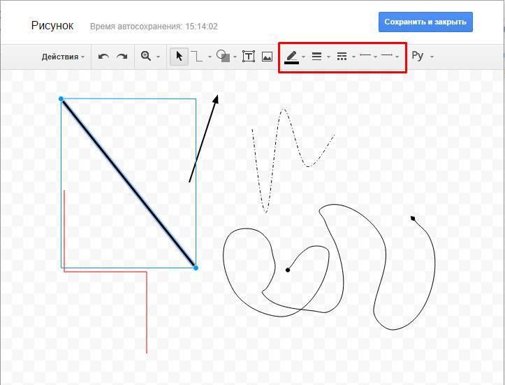 Созданные линии можно редактировать