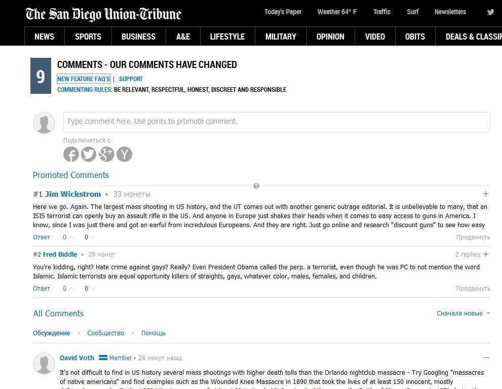 Первые два комментария к статье (Promoted Comments) были выкуплены посетителями
