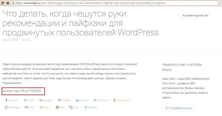 На четвертой позиции в выдаче 'Яндекса' висит сайт, бессовестно укравший контент. На странице нет активной ссылки на оригинал