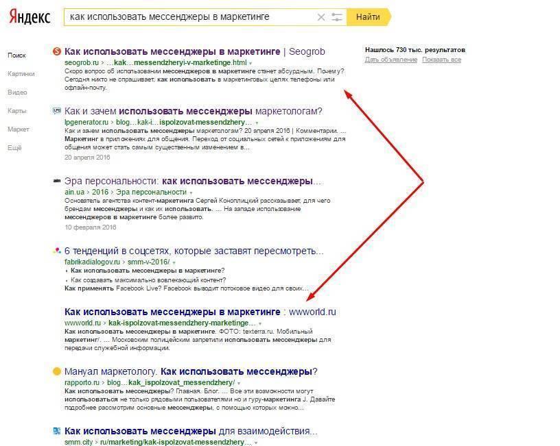 'Яндекс' поломался. По-другому объяснить отсутствие на первых пяти страницах выдачи оригинала статьи невозможно