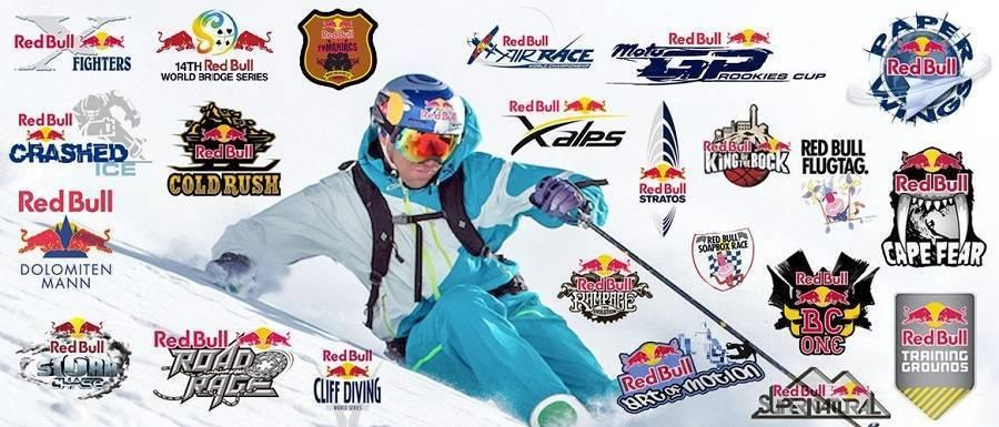 Red Bull поддерживает и развивает более 30 экстремальных соревнований