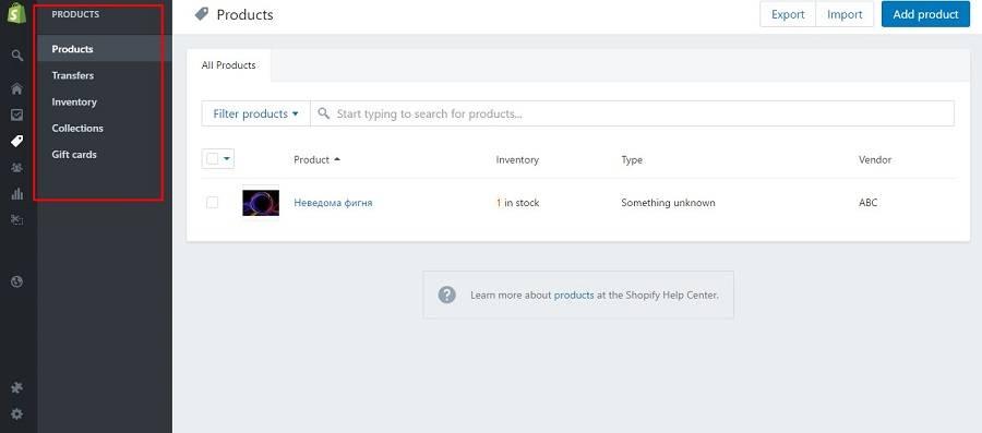 Shopify позволяет следить за количеством товаров на складе