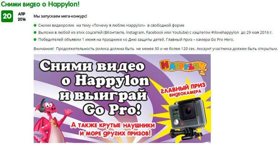 Победителю конкурса решили отблагодарить хорошим подарком – камерой GoPro
