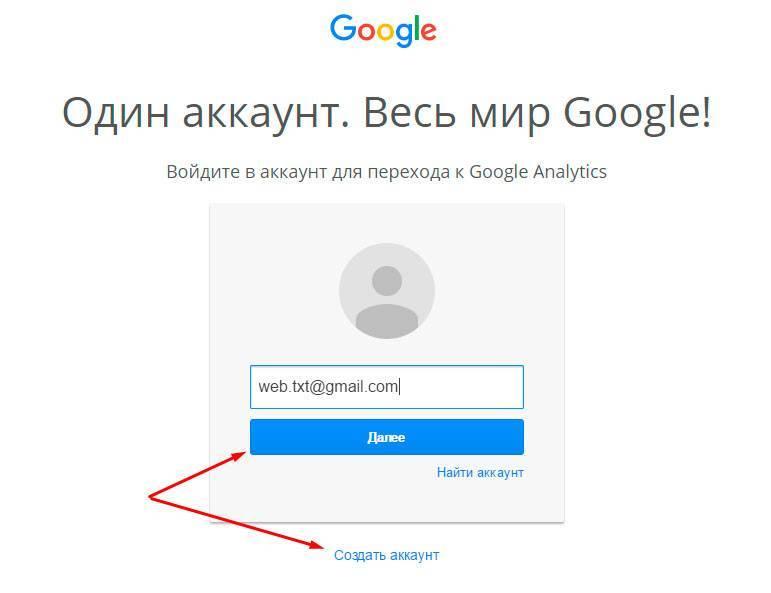 Войдите в систему с помощью своего Google-аккаунта
