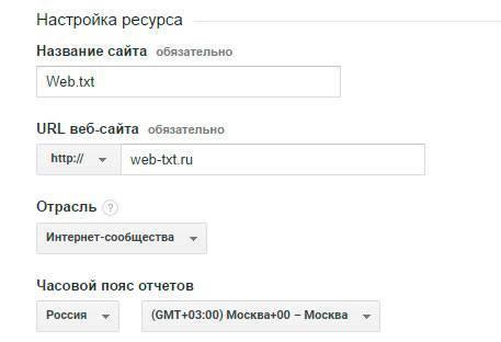 Для приложений все то же самое, но не нужно указывать URL