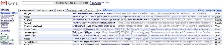 HTML-версия выглядит непривычно, зато, перейдя на нее, можно сэкономить время