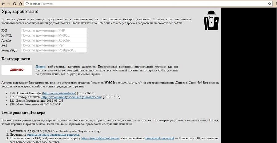 Не работают ссылки на хостинге как привязать дополнительный домен к хостингу