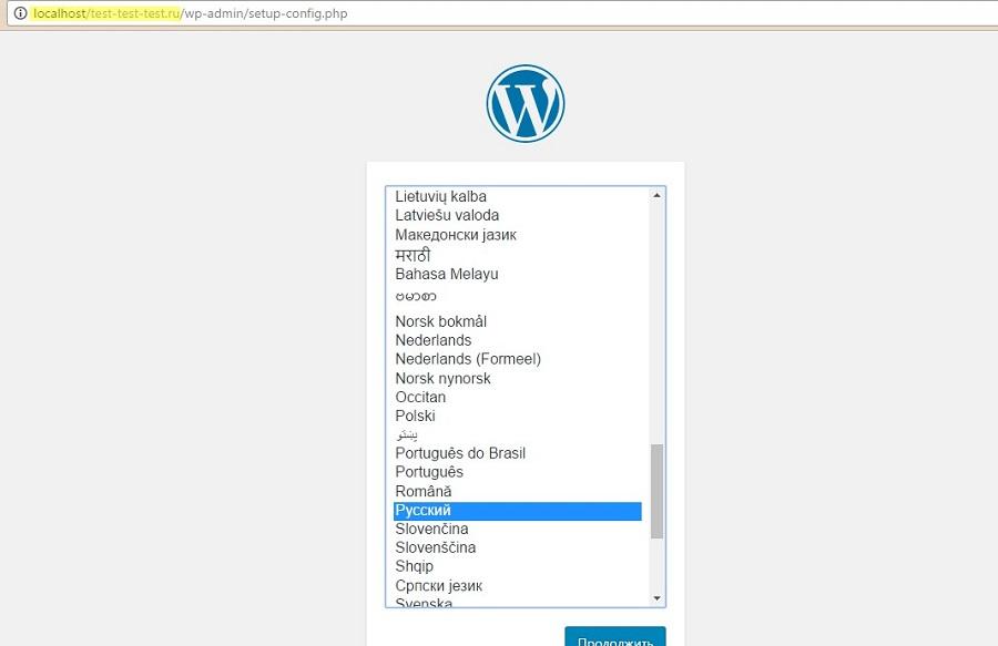 Запускаем инсталлятор WordPress