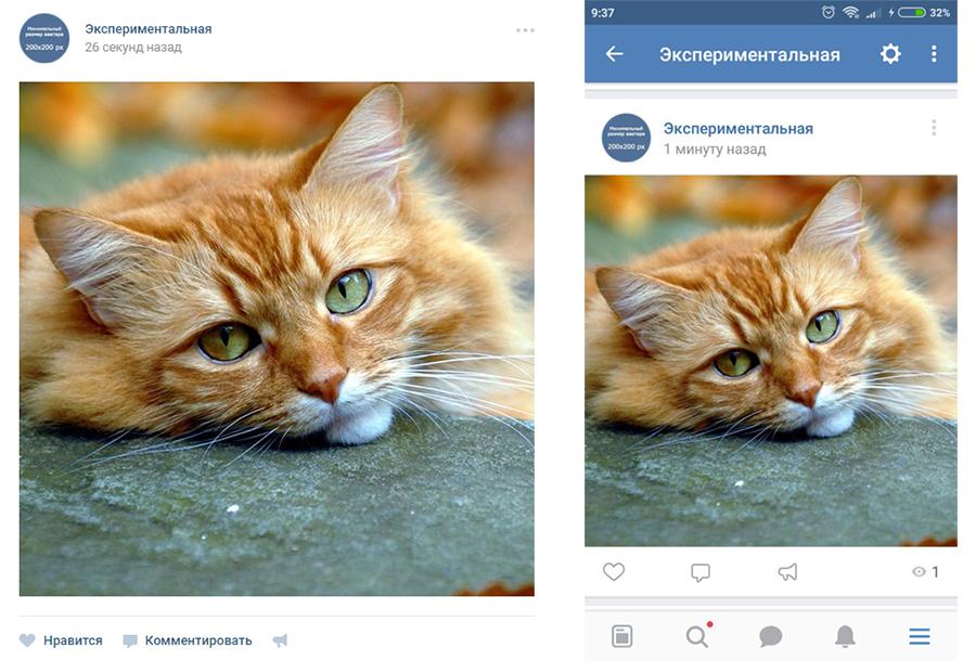 Изображение со сторонами 510 пикселей полностью заполняет отведенное ему место в ленте новостей и отлично смотрится не только на десктопах, но и на мобильных