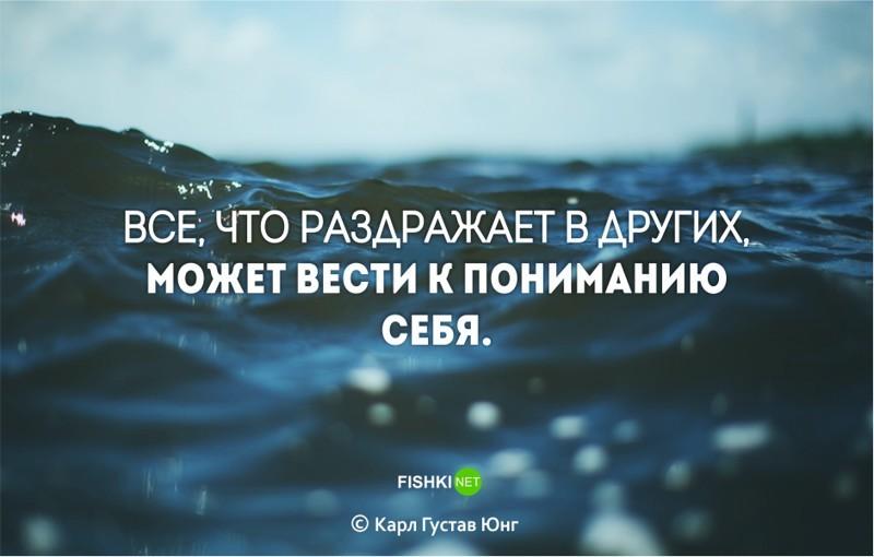 Изображение взято с сайта fishki.net