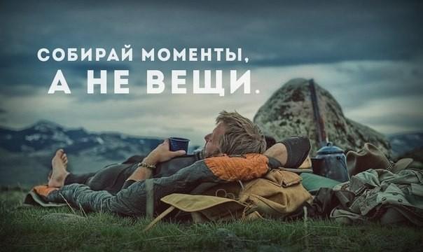 Изображение взято из «Пинтереста» Милы Корниенко