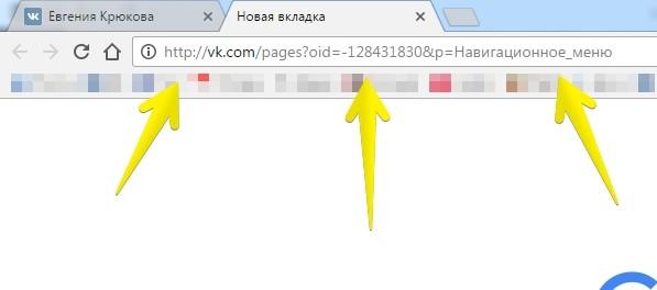 Ссылка для создания новой вики-страницы с заголовком «Навигационное меню»