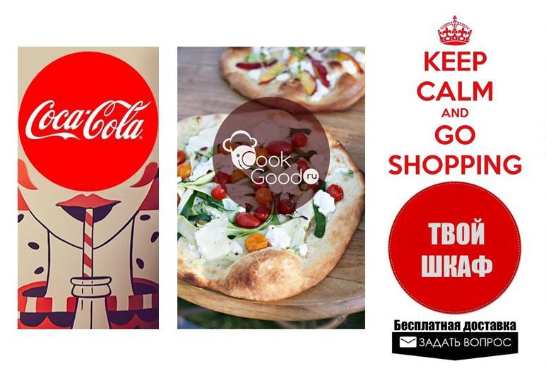 Если у «Кока-Колы» весь аватар был красным, было бы не очень красиво…