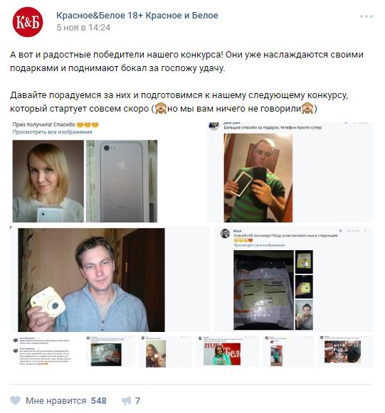 Отзывы и фотографии пользователей, победивших в конкурсе от «КБ»