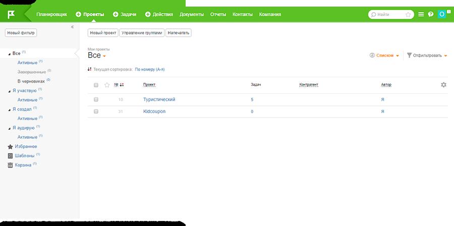 На страницах задач, проектов, документов и контактов в боковом меню находятся фильтры, с помощью которых на экран можно вывести только нужные элементы
