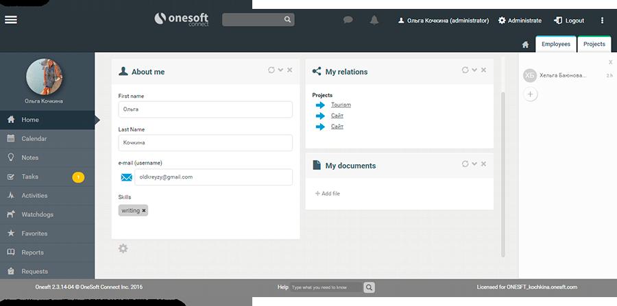 На главной странице отображаются активные проекты, загруженные файлы и блок «Обо мне»