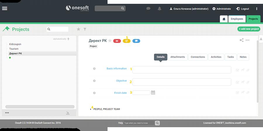 Создание нового проекта в Onesoft Connect